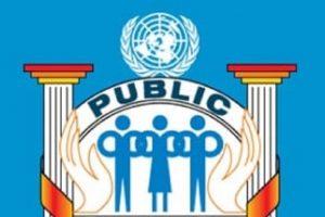 Appel à candidatures Prix de la fonction publique des Nations Unies 2022 pour l'excellence dans la fonction publique
