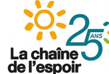 La Chaîne de l'Espoir (la CDE) recrute un stagiaire pour ce poste (06 Septembre 2021)
