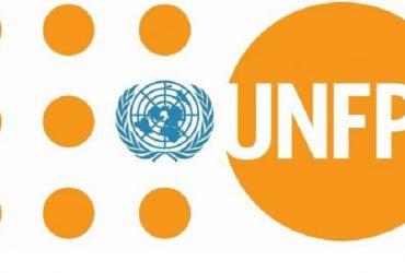 Programme de stages du Fonds des Nations Unies pour la population ( UNFPA) 2021
